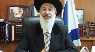 Chief Rabbi Yona Metzger offers a thoughtful message to inspire Jews around the world as we enter the New Year 5771.