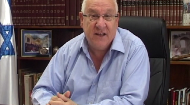 Mr. Reuven Rivlin offers a thoughtful message to inspire Jews around the world as we enter the New Year 5771.