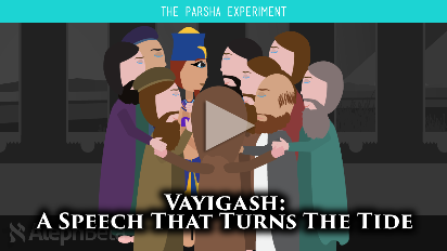 In Parshat Vayigash (Genesis 44:18-47:27) we learn about the power of a truly epic speech. Judah's monologue to Joseph changes the course of history -- instead of falling into a future of despair and misery for the house of Jacob, Judah's speech saves Benjamin and reunites the entire family. What was it about this speech that so drastically turned the tide of our history?.