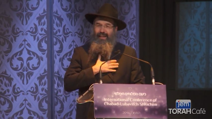 With remarkable passion and eloquence, Rabbi Nissan Dovid Dubov addresses the conference of Shluchim at the annual banquet. He conveys the Lubavicher Rebbe's message to his emissaries that he is with them wherever they go, using poignant, personal anecdotes. He empowers his fellow shluchim with an appreciation for the importance of their mission and the power of their role.