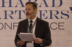 Dr. Bruce Arlen Wasserman