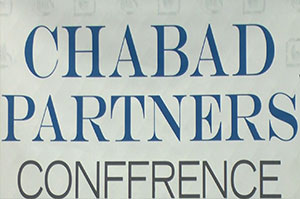 Chabad Partners Conference