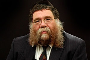 Rabbi Chaim Dalfin