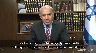 Israeli Prime Minister Benjamin Netanyahu recorded a special message marking the 200th yartzeit of the Alter Rebbe, founder of the Chabad-Lubavitch movement.  The message for