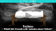 In Parshat Tazria, we are introduced to the concepts of Tumah and Tahara. Some translate them as cleanliness and uncleanliness, some say ritual purity and impurity, but we never seem to get a clear and relevant understanding of what they actually are