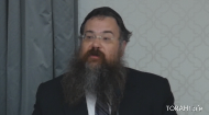 This text-based class will delve into the mechanics of repentance, breaking it down into its components of the behavioral and emotional while understanding what it represents spiritually. The discourse, Viduy v. Tshuva, is from the Tzemach Tzedek and is in Hebrew though knowledge of the Hebrew language is not required as everything will be translated.