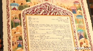 Have you ever wondered what is the role of the Ketubah in the Jewish Marriage Ceremony? Rabbi Braun explains the importance and different components of the Ketubah document. Rabbi Braun also goes through the reasons for and methods of the beautiful artwork that is found on many Ketubahs nowadays.