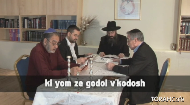 Click here to view the Grace after Meals blessings    Click here to view the Grace after Mealstransliteration    Created by Raymond Lyons &Rabbi Nissan Dubov- Introduced byChief Rabbi Lord Sacks- Produced by Jeremy Wootliff & Worthwhile.TV.
