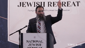 There is an age-old Chasidic adage: Think good, and it will be good. Explore the fascinating ability our mind has to determine reality.