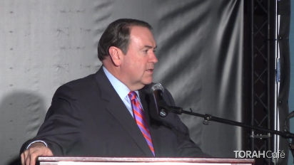 Those who bless Israel will be blessed.  Governor Mike Huckabee, speaking at the Gush Katif Museum dinner, refers to his 40 years of visits to Israel. He exhorts Americans to give the message to the President that until the Palestinians recognize the G-d given right of Israel to exist, there should be no discussion about peace.