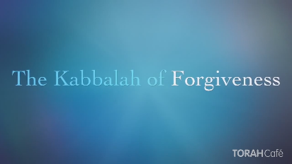 The high holidays are approaching and thoughts of repentance are beginning to surface. As we seek forgiveness from G-d, we begin to turn inward, searching for tools that will help us forgive others and ourselves.