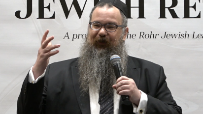 What is the most important ingredient of a successful marriage?  This lecture was delivered at the 13th annualNational Jewish Retreat. For more information and to register for the next retreat, visit:Jretreat.com.