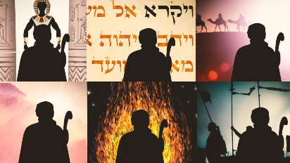 Does recognizing your own talents make you arrogant?  Take a lesson from Moses in this week's Torah portion.