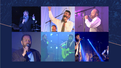 Enjoy these musical highlights from 13 years of the National Jewish Retreat.  For more concert videos to go: torahcafe.com/concert.