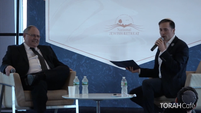 As the Israeli Consul General to New York, Dayan is a leader and spokesperson for the international community. He is considered by many to be the face of the Israeli settlement movement. In a live interview, hear his role and perspective on Israel today.  This conversation was featured at the 13th annualNational Jewish Retreat