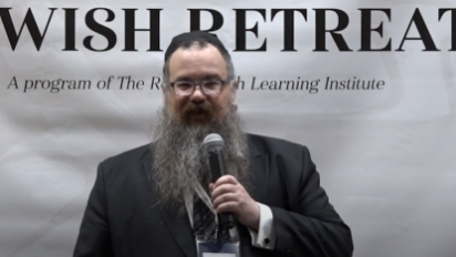 Shabbat is a day of rest, renewal, and G-d. It is a day to breathe more slowly and take stock of the blessings in our lives. Join us for a guided meditation, to help ease you into Shabbat's calming sphere.  This lecture was delivered at the 13th annualNational Jewish Retreat. For more information and to register for the next retreat, visit:Jretreat.com.